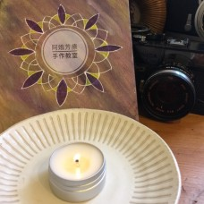 - 吐│納 - 大豆香氛蠟燭 25g